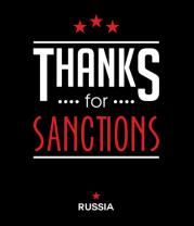 Детская футболка  Thanks for Sanctions