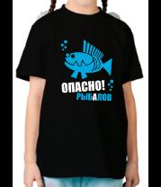 Детская футболка  РыбАлов