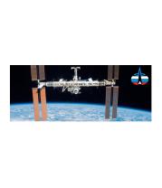 Кружка Международная космическая станция