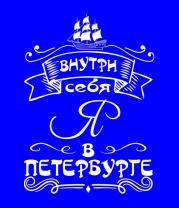 Детская футболка  Санкт-Петербург (чб)