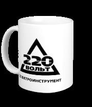Кружка 220 вольт