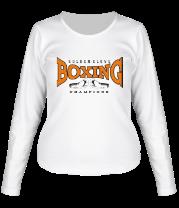 Женская футболка с длинным рукавом Бокс - чемпионы