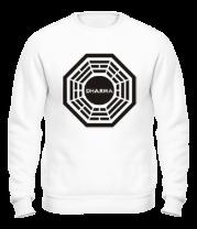 Толстовка без капюшона Dharma logo (lost)