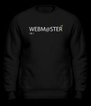 Толстовка без капюшона Webmaster