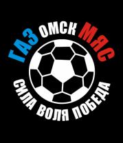 Толстовка ОмскГазМяс