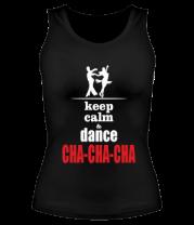 Женская майка борцовка Keep calm & dance CHA-CHA-CHA