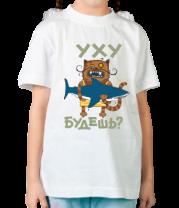 Детская футболка  Уху будешь?
