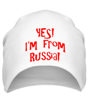 Шапка Yes! I'm from Russia