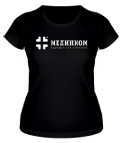 Женская футболка  Мединком (лого)