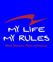 Бейсболка My Life My Rules