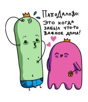 Детская футболка  Паподалово