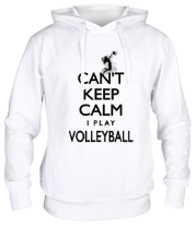 Толстовка Cant Keep Calm Womens Volleyball