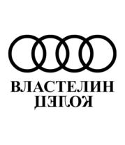 Шапка Властелин колец