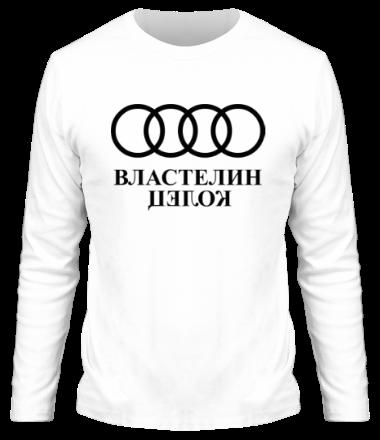 Мужская футболка с длинным рукавом Властелин колец