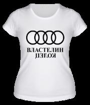 Женская футболка  Властелин колец
