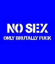 Бейсболка No sex