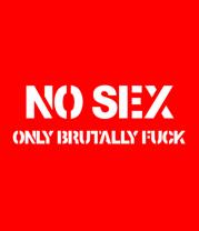 Женская футболка  No sex