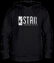 Толстовка STAR Laboratories