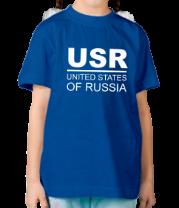 Детская футболка  USR (en)