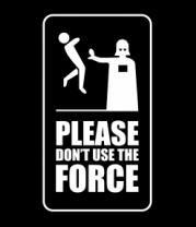 Женская майка борцовка Пожалуйста, не используйте силу