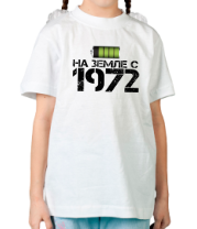 Детская футболка  На земле с 1972