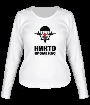 Женская футболка с длинным рукавом ВДВ