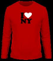 Мужская футболка с длинным рукавом I love NY