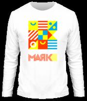 Мужская футболка с длинным рукавом Маяк_fluor_2