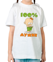 Детская футболка  Маленький мужик