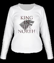 Женская футболка с длинным рукавом King in the North