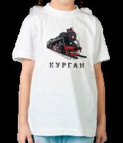 Детская футболка  Паровоз Феликс Дзержинский, Курган