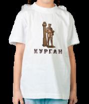 Детская футболка  Курган, Нулевой километр