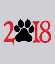 Толстовка без капюшона Новый год 2018