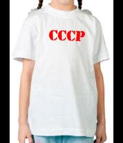 Детская футболка  CCCP