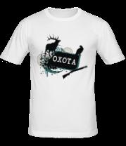 Мужская футболка  Охота