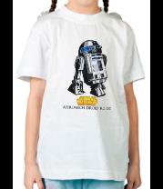 Детская футболка  R2D2