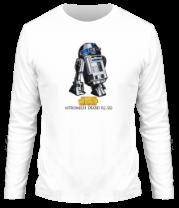 Мужская футболка с длинным рукавом R2D2