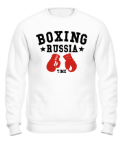 Толстовка без капюшона Boxing Russia