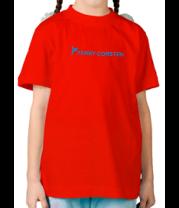 Детская футболка  Ferry Corsten