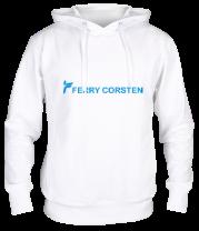 Толстовка Ferry Corsten