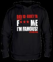 Толстовка David Guetta Fuck me I'm Famous