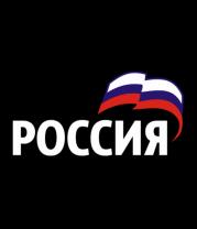 Детская футболка  Россия
