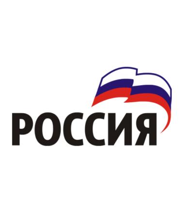 Кружка Россия