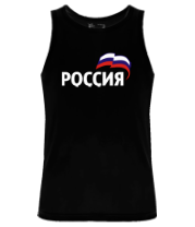 Мужская майка Россия