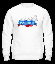 Толстовка без капюшона Карта России