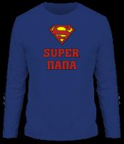 Мужская футболка с длинным рукавом Супер папа