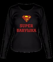 Женская футболка с длинным рукавом Супер бабушка