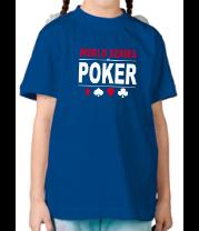Детская футболка  World series of poker