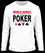 Мужская футболка с длинным рукавом World series of poker