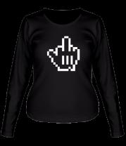 Женская футболка с длинным рукавом Pixel Fuck